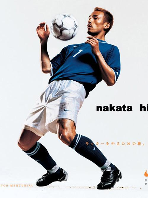 最帅日本球星中田英寿