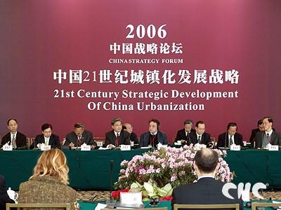 21世纪的欧盟经济发展战略_21世纪的美国经济发展战略