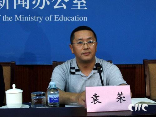 全国学生资助管理中心高校学生资助工作处副处长袁荣图片