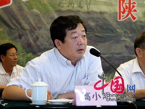 陕西神木县委常委副县长高小明主持本次闭幕式