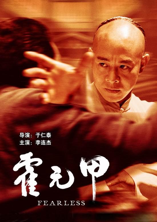 CCTV 6佳片庆佳节 打造 十一 电影喜乐会
