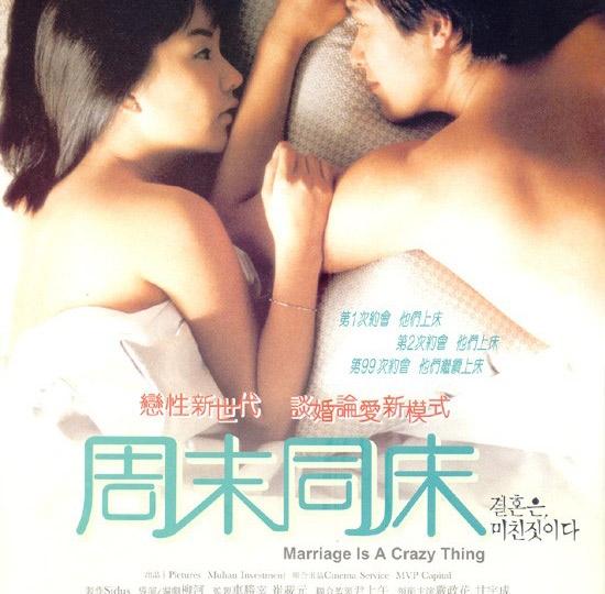 韩国经典情色电影