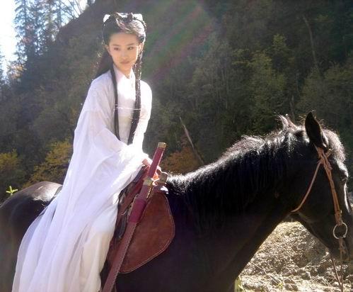 仙乐飘经典小龙女刘亦菲图片