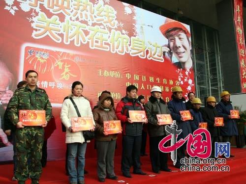 联系电话_中国人口报联系电话