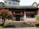 凤凰古城朝阳宫