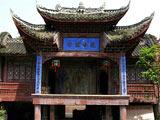 凤凰古城朝阳宫戏楼