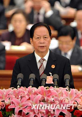 肖扬作最高人民法院工作报告