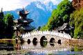 中國古典園林