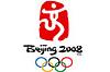 北京奧運會徽