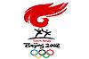 北京奧運會火炬傳遞