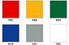 北京奧運會奧運專用色彩