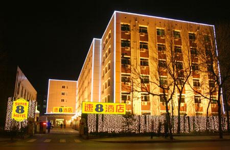 速8快捷酒店官网_速8酒店 -- 中国网