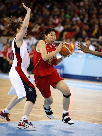 图文-[女篮邀请赛]中国84-81美国苗立杰所向披靡