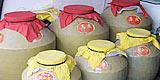 中華酒文化