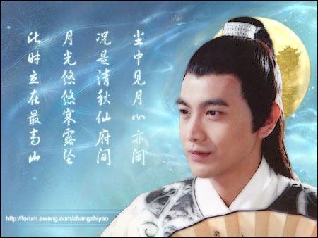 谁才是最帅的古装美男[组图]_图片中心_中国网
