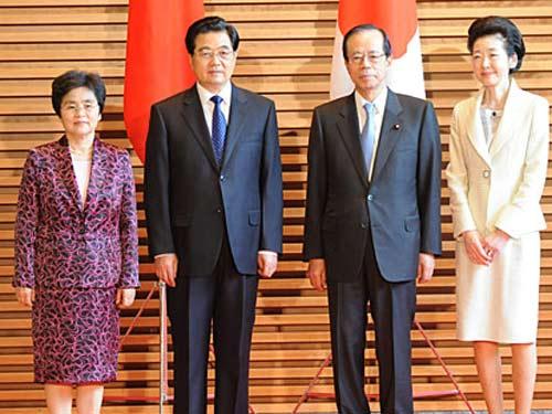胡锦涛主席在日本早稻田大学发表演讲 _网上直