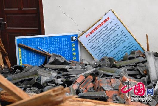 2008年5月14日,四川白水河保護區大坪保護站倒塌的房屋。四川國家級白水河保護區為大熊貓棲息地。 羅小韻/攝影