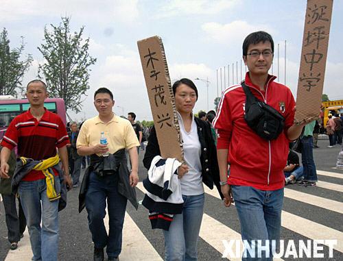 5月14日,市民在四川绵阳市九洲体育馆前举着牌子找人。