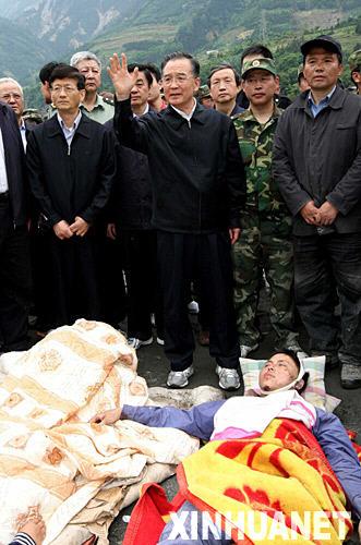 溫家寶總理看望受災群眾