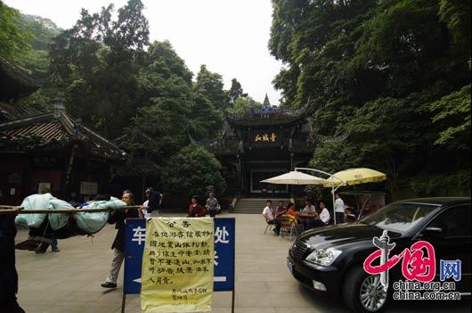 都江堰青城山景区关闭。(拍摄时间 2008年5月17日) 武为民/摄影