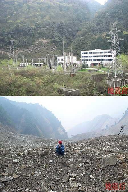 惨烈!什邡巴蜀电站震前震后对比照片[组图]