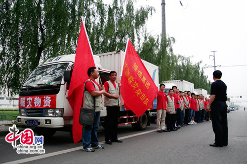 维维集团抗震救灾突击队紧急奔赴灾区