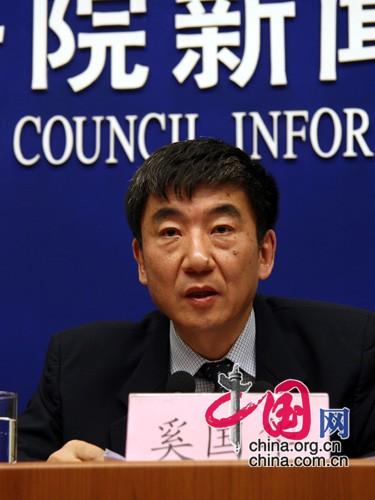 国新办就四川汶川地震灾害和抗震救灾情况举行第七次发布会