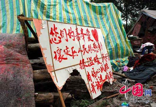 5月17日,绵竹市九龙镇,灾区的人民写给援助者的感谢标语。 杨恒/摄影
