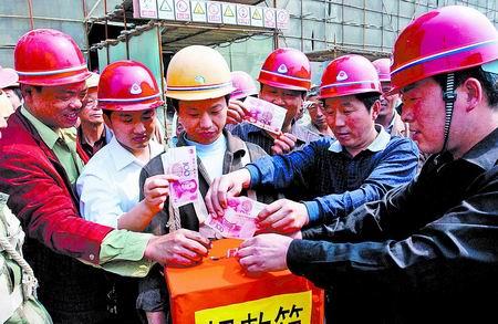 郑州通过各种方式向灾区奉献爱心