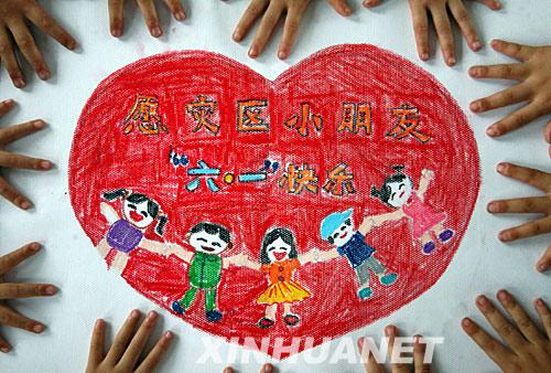 """5月26日,河北邢台回民幼儿园的孩子们将小手放在做好的""""慰问卡""""上为灾区小朋友祝福。"""