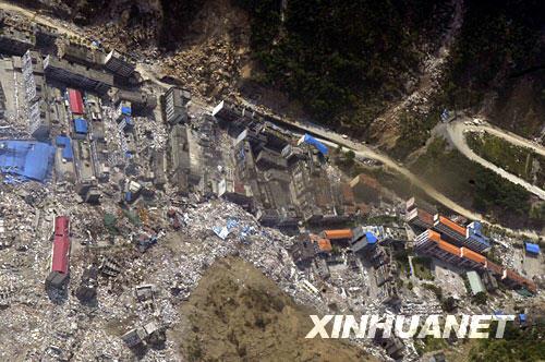 这是5月27日航拍的实行特别管制后的北川县城。