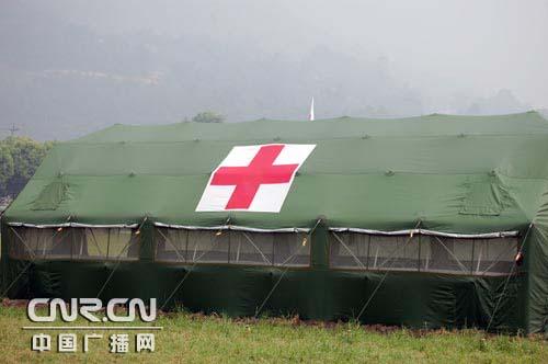 战地医院的帐篷