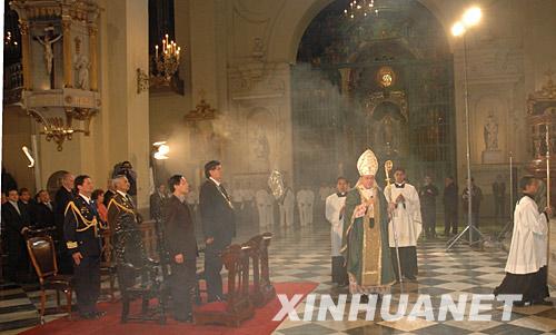 6月15日,在秘鲁首都利马大教堂,秘鲁大主教胡安·西普里亚尼(持杖者)主持弥散,悼念中国四川地震死难者。