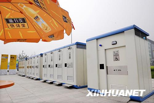 這是7月28日拍攝的按比例設立的無障礙移動公廁(右一)。新華社記者李紫恒攝