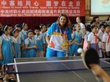 """8月4日,塞浦路斯奥运代表团与中关村四小的师生在""""同心结""""联谊活动现场。"""