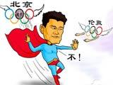 8月4日,姚明对记者表示,北京奥运会将是他参加的最后一届奥运会。