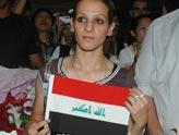 伊拉克体育代表团抵达北京