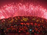 奥运会开幕式精彩焰火