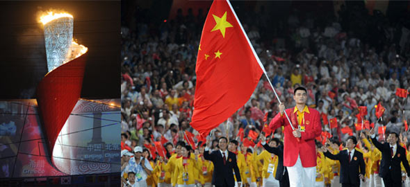 李宁凌空绕场一周 点燃2008北京奥运主火炬塔