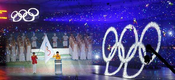 晓勇看奥运——2008北京奥运开幕式剪影