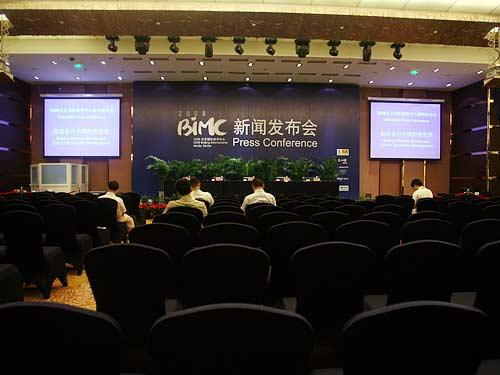 中国经济新闻网_中国经济新闻联播 法桥
