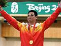 2008北京奥运图片日志
