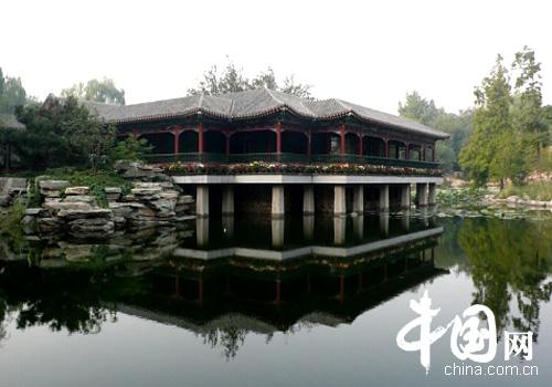 华人故乡的缩影 中山公园