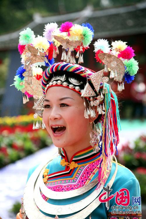 少数民族传统日