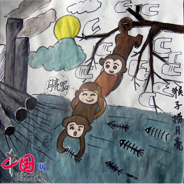 猴子捞月亮