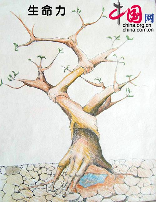 大 中 小 首页 > 图片 > 环保公益招贴画 > 中学组  是树?是手?