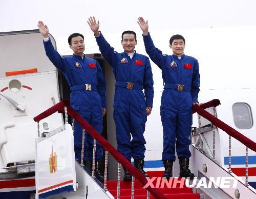 神七航天员圆满完成任务 回到北京航天城