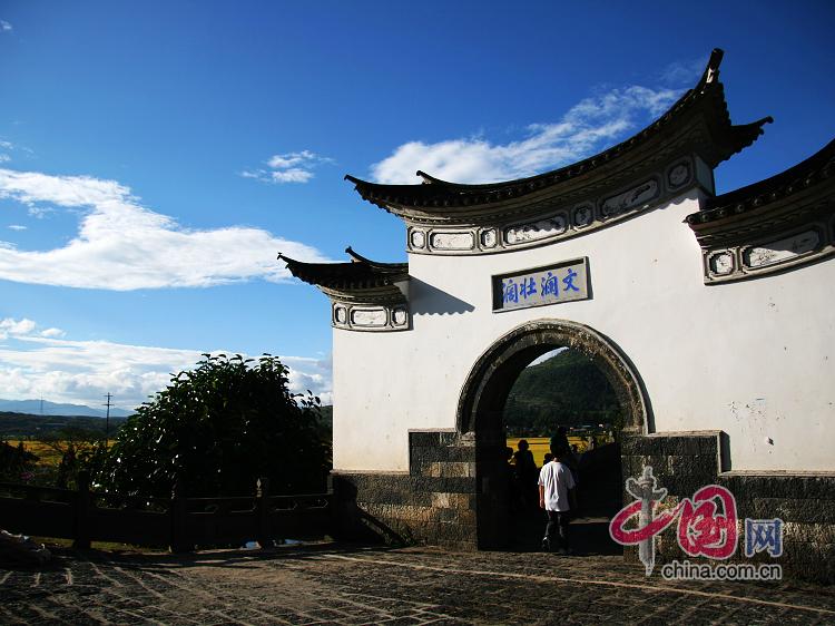 騰衝·和順古鎮