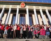 各界婦女代表到達人民大會堂