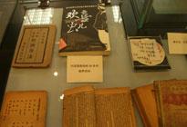 刘宝瑞保存的三十年代相声资料